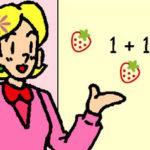 Atividades de matemática 1° ano